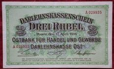 Lithuania - German occupation - 3 roubles 1916 - Pick R 123a - Rosenberg 460a