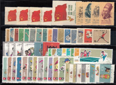 China 1950/1979 - Lot of complete series