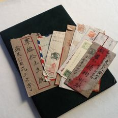 China - Stamps and envelopes