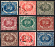 "Republic of San Marino, 1877/99 and 1964/65 – Lot of 9 ""first numbers stamps"" ""Modern aeroplanes"" sheets"