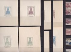 Spain 1936/1937 - Locals and Patriots province of Segovia. Stamps and small sheets.