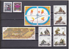 China - Collection + FDC Folders