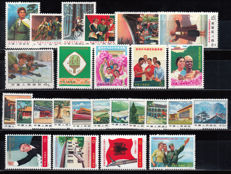 China - 1971 - lot of complete series - N1-N6, N7, R12-R14 , N21-N24, N25-N28, Michel no. 1,063/1,068, 1,069, 1,083/1,093, 1,094/1,097, 1,098/1,101