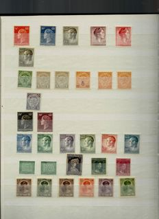 Luxembourg 1955/1995 - Collection of stamps and blocks in stock book