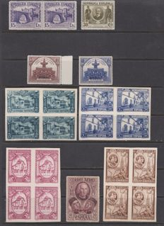 Spain - 1930/1931 - Lot of many varieties Some with Roig marking - edifil 565Ma, 570s, 578s, 579 cces, 580s ,606cc, 608cc, 620hcc y 625hcc