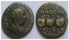 Roman Empire - Bronze coin of Valeriano I, 253-260 AD