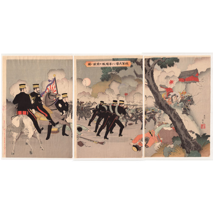 "Original woodblock triptych by Adachi Ginko (act.. 1874-1897) - ""Our Troops Conquering PyongYang Castle"" - Japan - 1894"