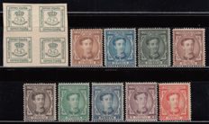 Spain 1876 - Royal crown and Alfonso XII complete series - Edifil 173/182.