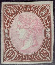 Spain 1865 - Isabel II period. Marked - Edifil 71