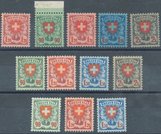 Switzerland 1924/1940 - Coat of arms - SBK 163/166 all types of paper and plate error