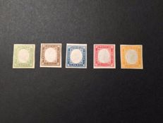 Neapolitan Provinces 1861 - Non-issued complete series - Sass., nos. 1/5