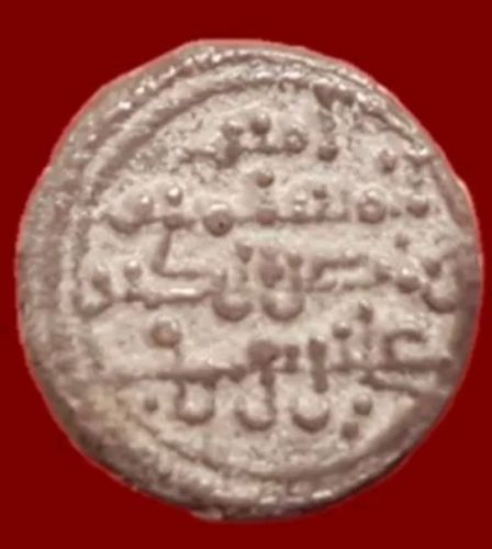 Spain – Ali Ibn Yusuf Quirate with Sir (1128-1139) – 11 mm/ 1.1 g