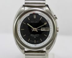 Seiko Bellmatic (Alarm) Black Men's Wristwatch - circa 1970s