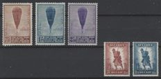 "Belgium 1932 - ""Infanterie"" (Infantry) and ""Ballon Piccard"" (Piccard's balloon) - OBP 351/355"