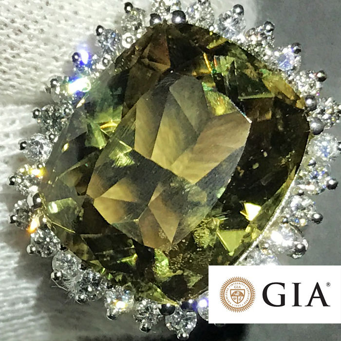 Rare 20.77ct Color Change Diaspore and diamond ring made of 18 kt white gold ***LOW RESERVE PRICE***