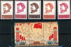 China, 1964/1967 – 2 series – Michel 985/989 + 824A/826A