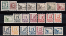 Spain 1937/1940 - Numbers, Cid and Isabel complete series 21 values - Edifil 814/831, 816A, 816B, 823A