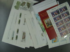 Czech Republic and few Czechoslovakia 1980 until 2006 - 91 various blocks and sheetlets in complete issues