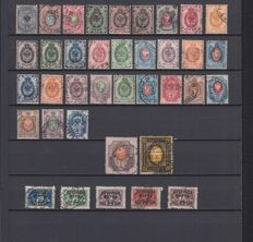Russia - Selection of classic stamps on pages