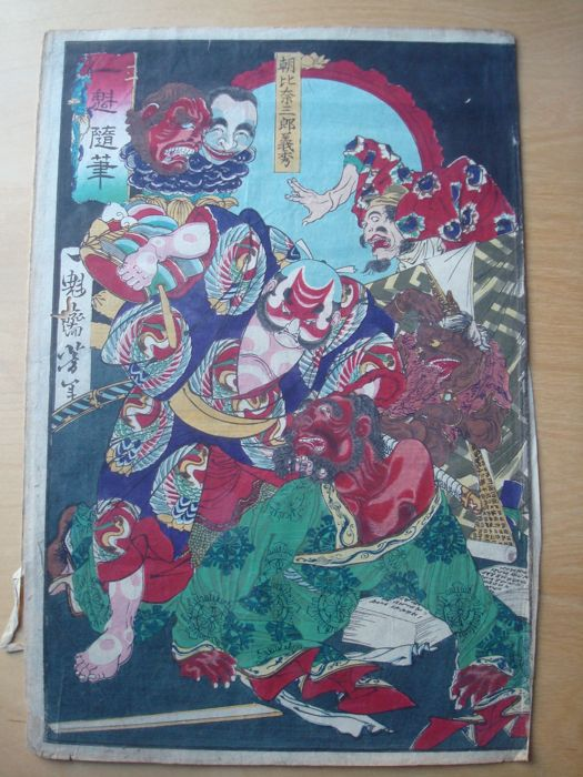 "Original woodblock print by Tsukioka Yoshitoshi (1839-1892) - 'Asahina Saburo Yoshihide subjugating the King of Hell' from the series ""Essays by Yoshitoshi"" - Japan - 1873"