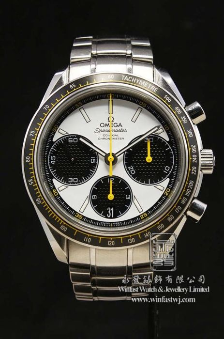 Omega - Speedmaster Co-Axial - 326.30.40.50.01.001 - Men - 2011-present