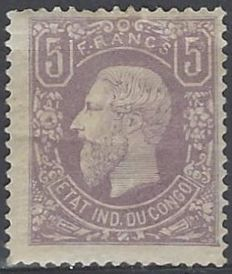 Congo Free State 1886 - Leopold II, profile facing left, 5 francs Lilac - OBP 5, with certificate