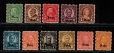USA 1929 -- Nebraska overprints --  Unificato 2017/18 catalogue nos. 474/84