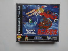 Game Sega Mega CD Keio Flying Squadron very rare complete with manuel