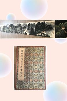Hand painted book with landscape paintings from Li keran, reproduction - China - late 20th century