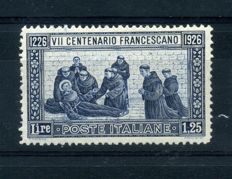 Italy, Kingdom, 1926 – St. Francis 1.25 Lire blue perforated 14 – Sass. No. 196.