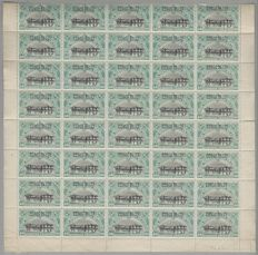 "Belgian Congo - Sheet parts ""Landscapes, type Mols"", with 3A. typographical overprint ""CONGO BELGE"" - 40 x OBP 44/45"