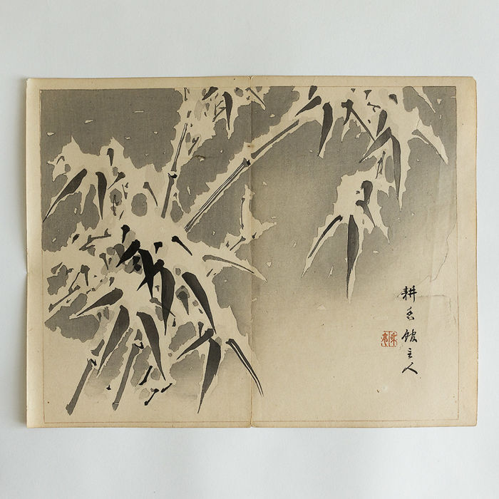 Original woodblock print by Taki Katei (1830-1901) - 'Snow-covered Bamboo' - Japan - 1894