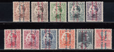 Spain 1931 - Surcharged Alfonso XIII Spanish Republic - Edifil 593/603