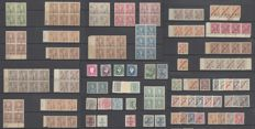 Portugal India 1895/1914 - small collection of  stamps, series and varities.