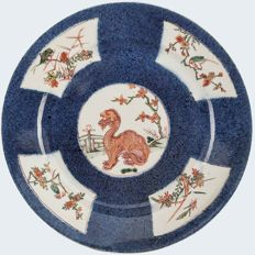 Powder blue ground plates decorated with a chimera - China - ca. 1720  ( Kangxi period )
