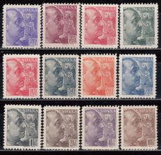Spain 1939 - General Franco complete series with the name of the etcher Sanchez Toda - Edifil 867/878