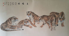 Hand-painted chinese painting 《冯大中-五福图》 - China - late 20th century