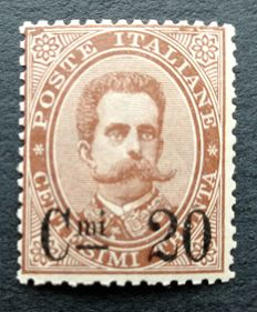 Italy, Kingdom, 1890 – Umberto I 20c on 30c brown – Sass. no. 57.