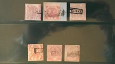 Naples 1858 - batch of stamps - 1, 2 ,5, 10, 20, 50 grana - Sass. numbers 2/7