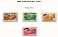 Italy, Kingdom, 1926/1934 – Lot of mail series no. 30-33/11-16/45-50/14-17/22-27/83-88 /56-59/20-23/2-3-5-10/ €3,715