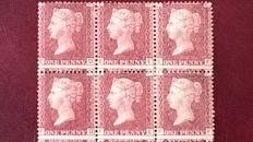 Great Britain 1858 - 1d red Stanley Gibbons 43 Plate 177, block of 6