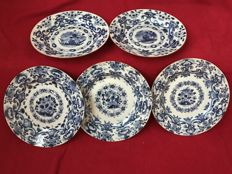 Set of 5 blue & white plates - China  - Qianlong period (1736-1795)