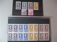 Spain 1950 – 1951 Centenary of the stamp and Visit of the Caudillo to the Canary Islands – Edifil 1075/1076, 1079/1080, 1088/1089