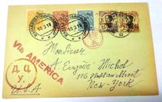 China 1918/1945 - postcard from China to USA with censors and Taiwan overprint (Michel 1)