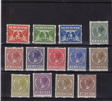 The Netherlands 1926/1933 - selection of syncopated perforation stamps between NVPH R19 and R101