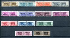 Trieste A 1947–53 - Series with Airmail, Express, Parcel Post, Licensed Parcel Post and Authorised Delivery