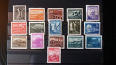 German-Empire Occupation Provinz Laibach no. 45 to 60.