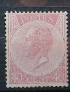 Belgium 1865/1866 - King Leopold I - OBP 20A