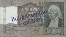 Netherlands - 10 guilders 1940 ''Emma'' - Out of circulation - PL37
