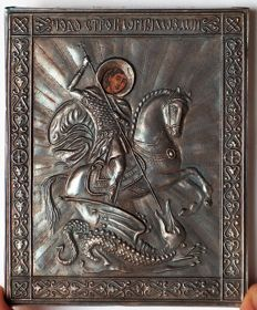 "Miniature Russian  Orthodox Icon in Silver Frame ""The Miracle of St. George"" 84 silver fineness"